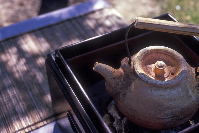 Rosewood Brazier with Ichikawa Kettle