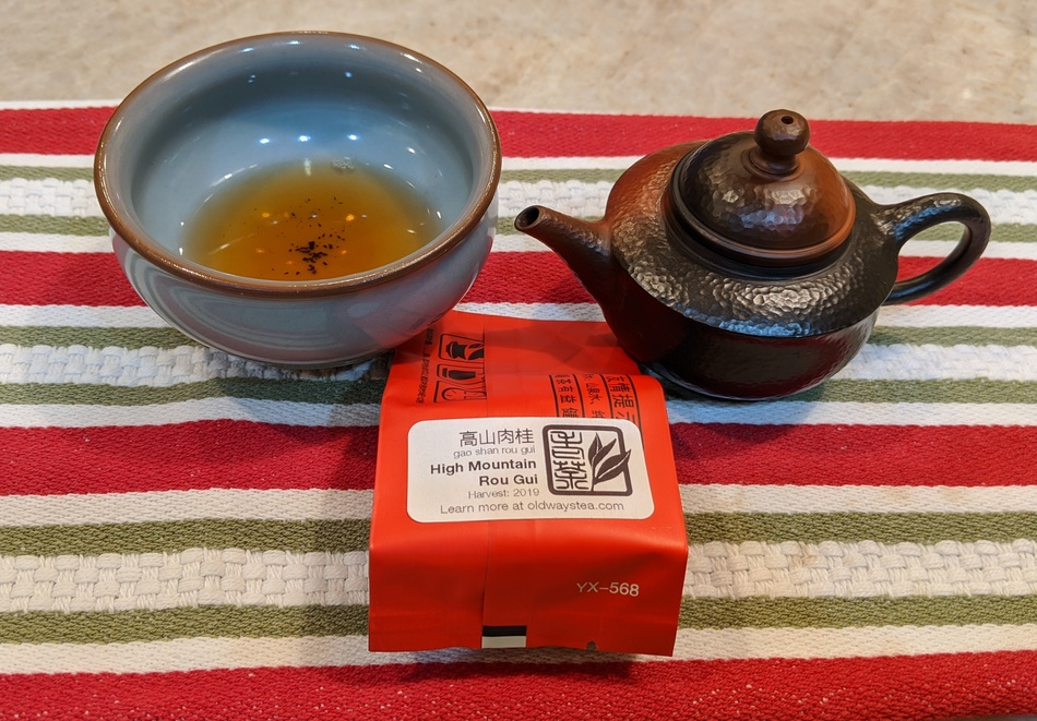 High Mountain Rou Gui from Old Ways Tea with Yoshiki MURATA kyusu