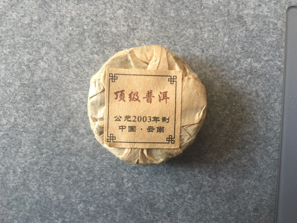 Raw Pu'er Back.jpg
