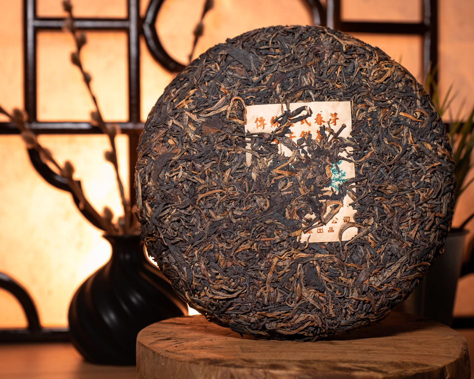"2008 ""Taste of Hong Kong"" Raw Puerh (Cellar Storage)"